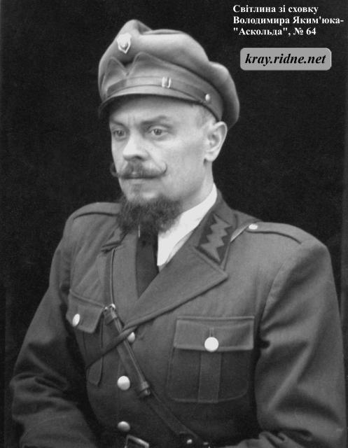 """64. Сотенний Микола Харук-""""Вихор""""."""