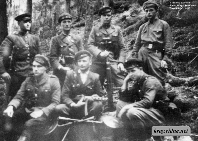 85. Група повстанців