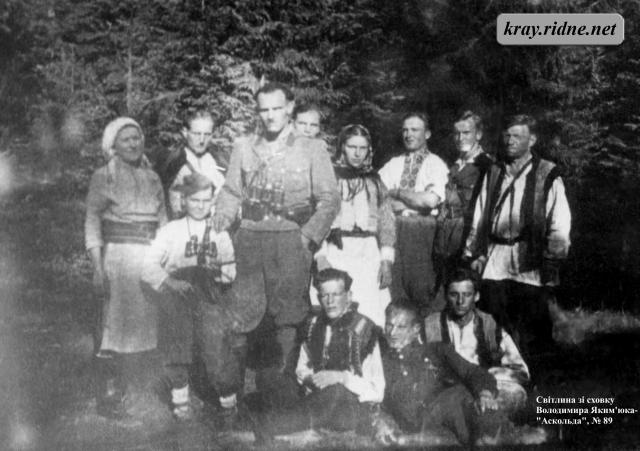 89. Група повстанців.